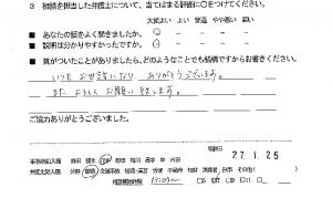soudanrikonh27.2.4-15