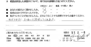 soudanrikonh27.3.3-5