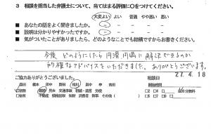 soudanrikonh27.5.2-1
