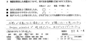 soudanrikonh27.5.2-8