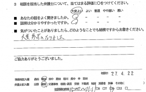 soudanrikonh27.5.7-1