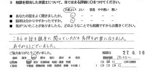 soudanrikonh27.7.4-2
