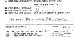 soudanrikonh27.8.4-8