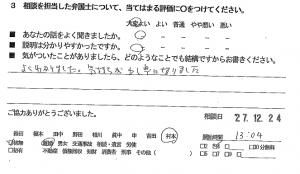 soudanrikonh28.1.6-1