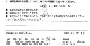 soudanrikonh28.1.6-2