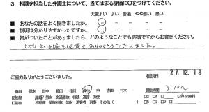 soudanrikonh28.1.6-5