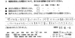 soudanrikonh28.1.6-7