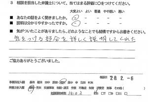soudanrikonh28.3.2-1