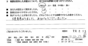soudanrikonh28.3.2-4