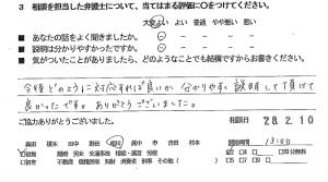 soudanrikonh28.3.2-5