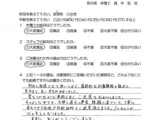 iraisyarikonh28.6.2-1
